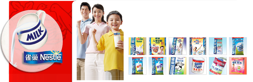 Nestlés milk products have had problems in China for the past three years.